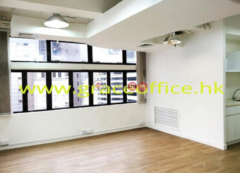 Property Search Hong Kong | OneDay | Office / Commercial Property | Rental Listings | Wan Chai-Loyong Court
