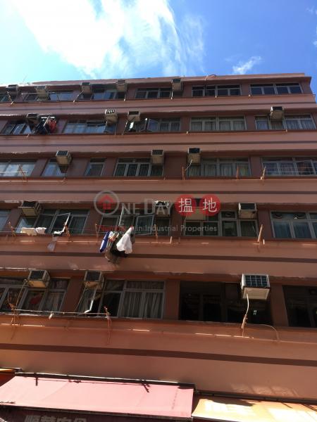 Fung Choy House (Fung Choy House) Yuen Long 搵地(OneDay)(3)