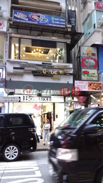 512 Lockhart Road (512 Lockhart Road) Causeway Bay|搵地(OneDay)(2)