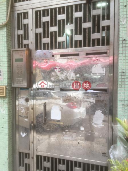 29 Station Lane (29 Station Lane) Hung Hom|搵地(OneDay)(1)