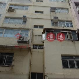 新街25號,蘇豪區, 香港島