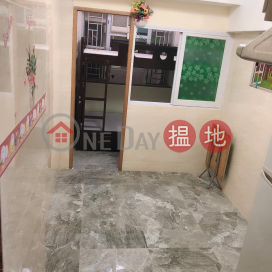 Direct Landlord|Kwai Tsing DistrictMing Tak Building(Ming Tak Building)Rental Listings (62867-0355654536)_0