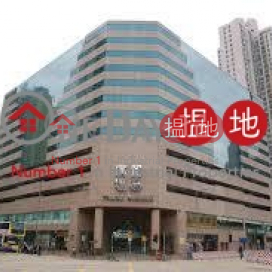 Trade Plaza|Cheung Sha WanTrade Square(Trade Square)Rental Listings (newpo-05842)_0