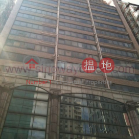567sq.ft Office for Rent in Wan Chai