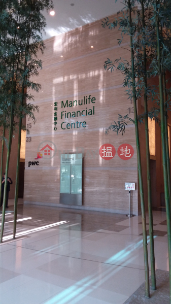 Manulife Financial Centre (Manulife Financial Centre) Kwun Tong|搵地(OneDay)(3)