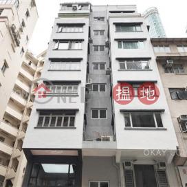 Gorgeous 1 bedroom on high floor with balcony | For Sale|1-3 Sing Woo Road(1-3 Sing Woo Road)Sales Listings (OKAY-S294203)_3