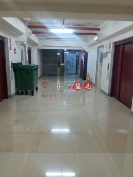 CAMELPAINT BLDG | 62 Hoi Yuen Road | Kwun Tong District Hong Kong Rental, HK$ 58,000/ month