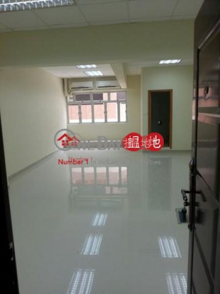 Mai Sik Industrial Building | Very High Industrial | Rental Listings, HK$ 8,000/ month