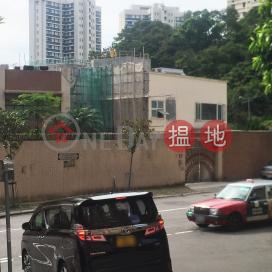 睦誠道17號,渣甸山, 香港島