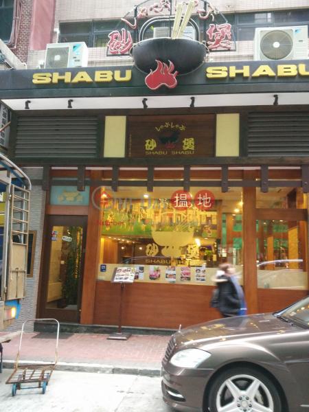 Kyoei Commercial Building (Kyoei Commercial Building) Tsim Sha Tsui 搵地(OneDay)(2)