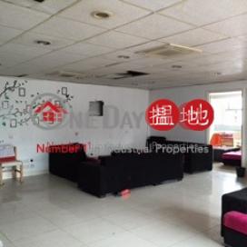 WING FUNG INDUSTRIAL BUILDING|Tsuen WanWing Fung Industrial Building(Wing Fung Industrial Building)Sales Listings (jessi-04822)_0