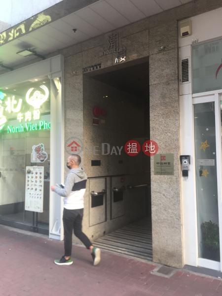 潮樓 (In House) 土瓜灣|搵地(OneDay)(2)