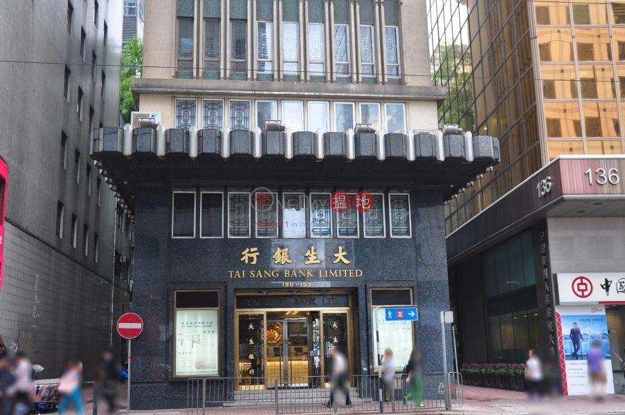 Tai Sang Bank Building (Tai Sang Bank Building) Central|搵地(OneDay)(4)