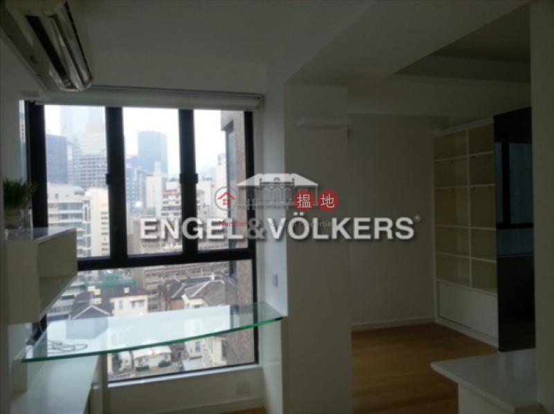 蘇豪區一房筍盤出售|住宅單位-6-8些利街 | 中區-香港出售|HK$ 800萬