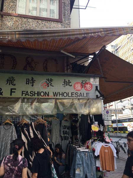 北河街143號 (143 Pei Ho Street) 深水埗|搵地(OneDay)(2)