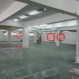 Kam Bun Industrial Building*|Kwai Tsing DistrictKam Bun Industrial Building(Kam Bun Industrial Building)Rental Listings (poonc-04359)_3