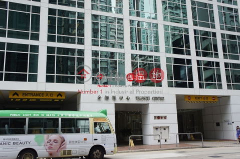 Tesbury Centre|Wan Chai DistrictTesbury Centre (Tesbury Centre )Rental Listings (honsu-03395)_0