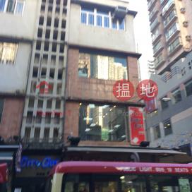 23 Tung Sing Road|東勝道23號