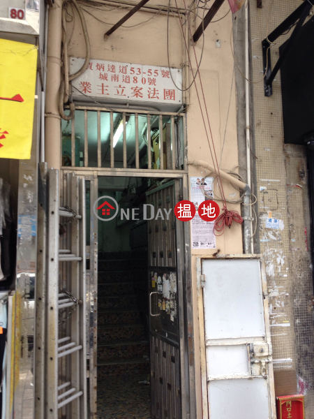 53 Carpenter Road (53 Carpenter Road) Kowloon City|搵地(OneDay)(2)