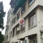 裕林臺 1 號 (1 U Lam Terrace) 西區裕林臺1號|- 搵地(OneDay)(3)