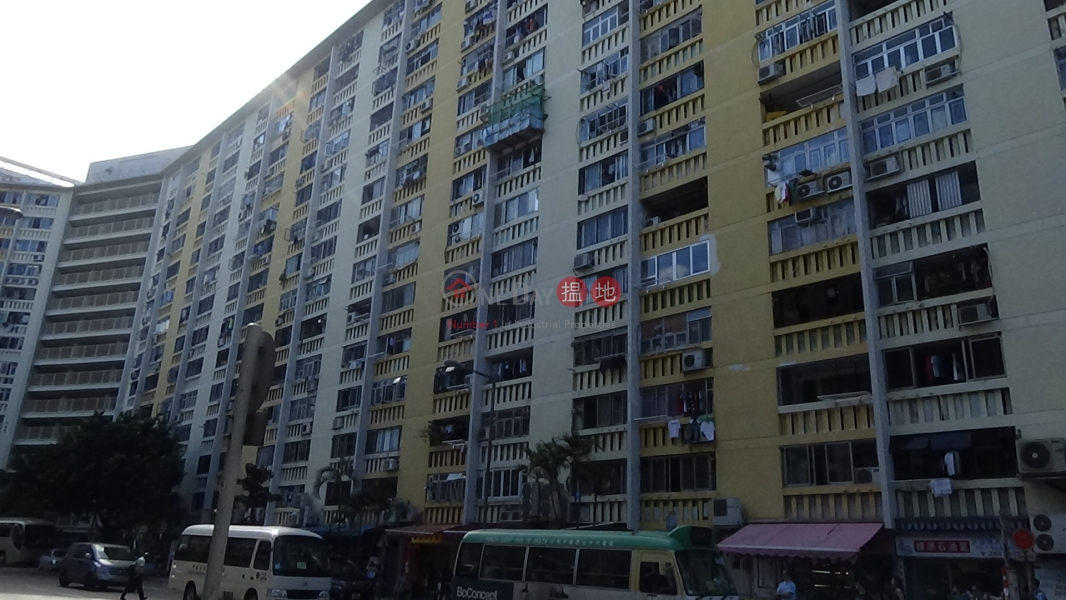 Wah On House (Wah On House) Pok Fu Lam|搵地(OneDay)(1)