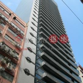 潮流工貿中心,長沙灣, 九龍
