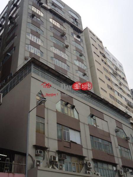 保濟工業大廈|南區保濟工業大廈(Po Chai Industrial Building)出租樓盤 (info@-05529)