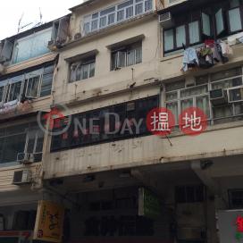 89 LION ROCK ROAD,Kowloon City, Kowloon