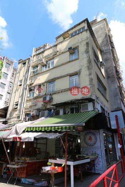 仁興街58號 (58 Yan Hing Street) 大埔|搵地(OneDay)(2)