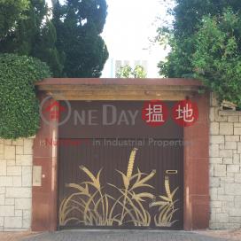 15 Durham Rd,Kowloon Tong, Kowloon