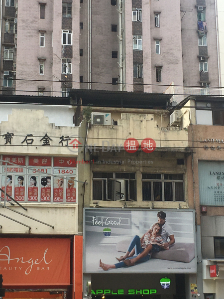 169 Castle Peak Road Yuen Long (169 Castle Peak Road Yuen Long) Yuen Long|搵地(OneDay)(1)