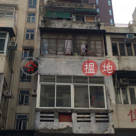 福佬村道25號,九龍城, 九龍