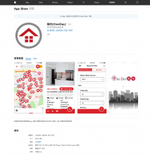 OneDay搵地 launches iOS and Android Versions of Hong Kong Property App