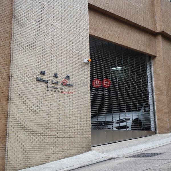 明麗閣 (Ming Lai Court) 跑馬地|搵地(OneDay)(3)