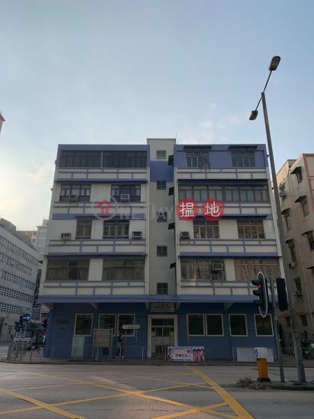 馬頭涌道51號 (51 Ma Tau Chung Road) 土瓜灣|搵地(OneDay)(1)