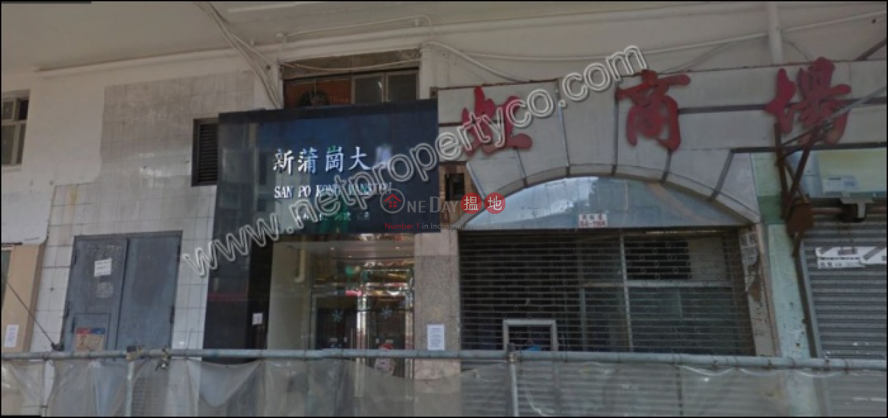Ground Floor Shop for Rent, San Po Kong Mansion 新蒲崗大廈 Rental Listings | Wong Tai Sin District (A054802)