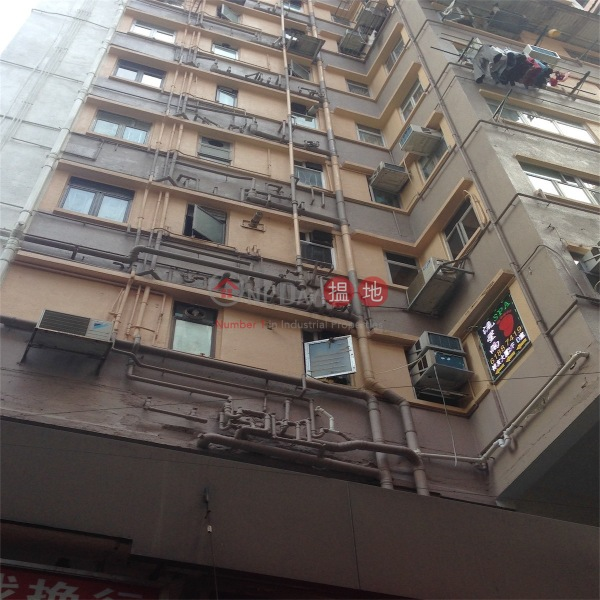 Fortune Building (Fortune Building) Wan Chai|搵地(OneDay)(2)