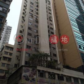 Timmar Court,Causeway Bay, Hong Kong Island