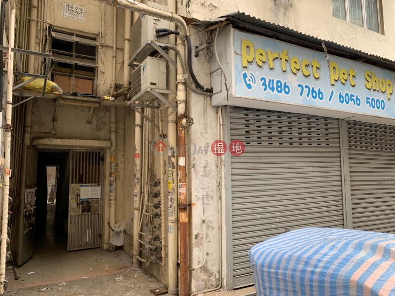 92 Wing Kwong Street (92 Wing Kwong Street) To Kwa Wan|搵地(OneDay)(1)