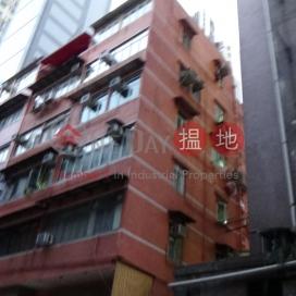 東邊街5-7號,西營盤, 香港島