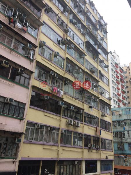 Lung Mong Building (Lung Mong Building) Mong Kok|搵地(OneDay)(1)