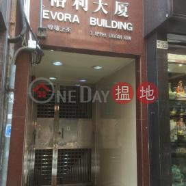 Evora Building,Sheung Wan,