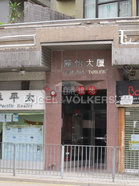 Studio Flat for Sale in Mid Levels - West | Beaudry Tower 麗怡大廈 Sales Listings