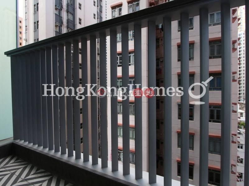 1 Bed Unit for Rent at Artisan House 1 Sai Yuen Lane | Western District | Hong Kong, Rental | HK$ 20,000/ month