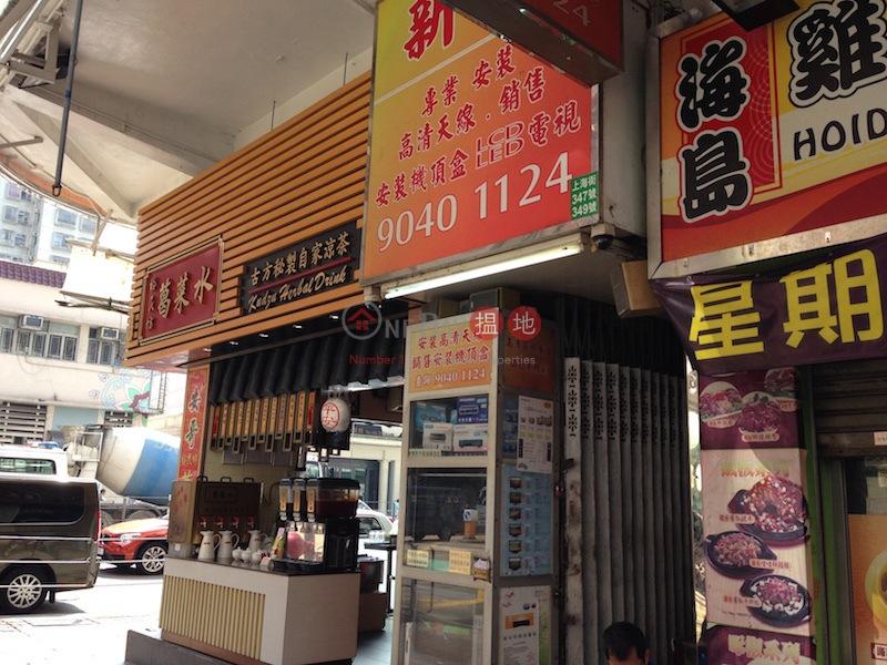 上海街347-349號 (347-349 Shanghai Street) 旺角|搵地(OneDay)(1)