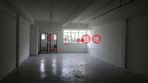 yue cheong centre|Sha TinYue Cheong Centre(Yue Cheong Centre)Rental Listings (fiona-02408)_0