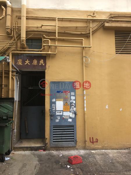 Man Hong Mansion (Man Hong Mansion) Yuen Long|搵地(OneDay)(2)