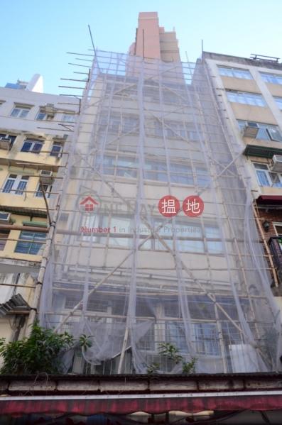結志街20號 (20 Gage Street) 中環|搵地(OneDay)(1)