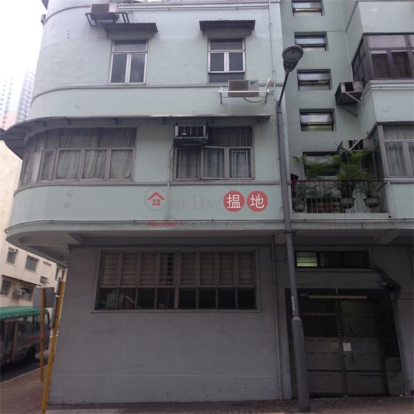 西灣河街167-173號 (167-173 Sai Wan Ho Street) 西灣河|搵地(OneDay)(4)