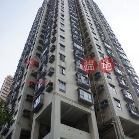 毓明閣,西營盤, 香港島
